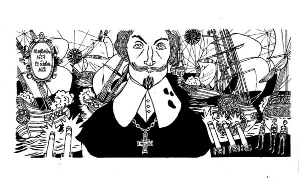 Mattiussi > La Lionne, Illustration n° 13