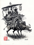 Chinese-Man-&-Gong-Po-240x320_490€