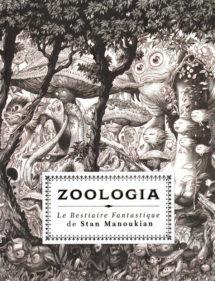 zoologia_stan_manoukian
